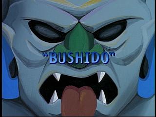 Disney Gargoyles - Bushido - title